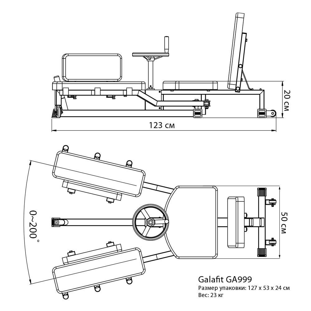 Тренажер для шпагата Galafit GA999